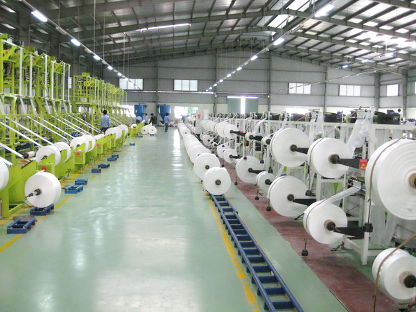 Package manufacturing factory